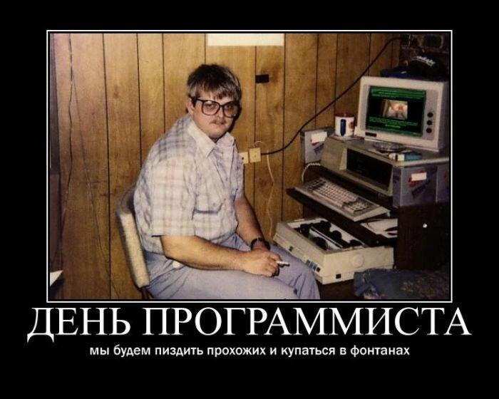 Смешная картинка с программистом, своими руками