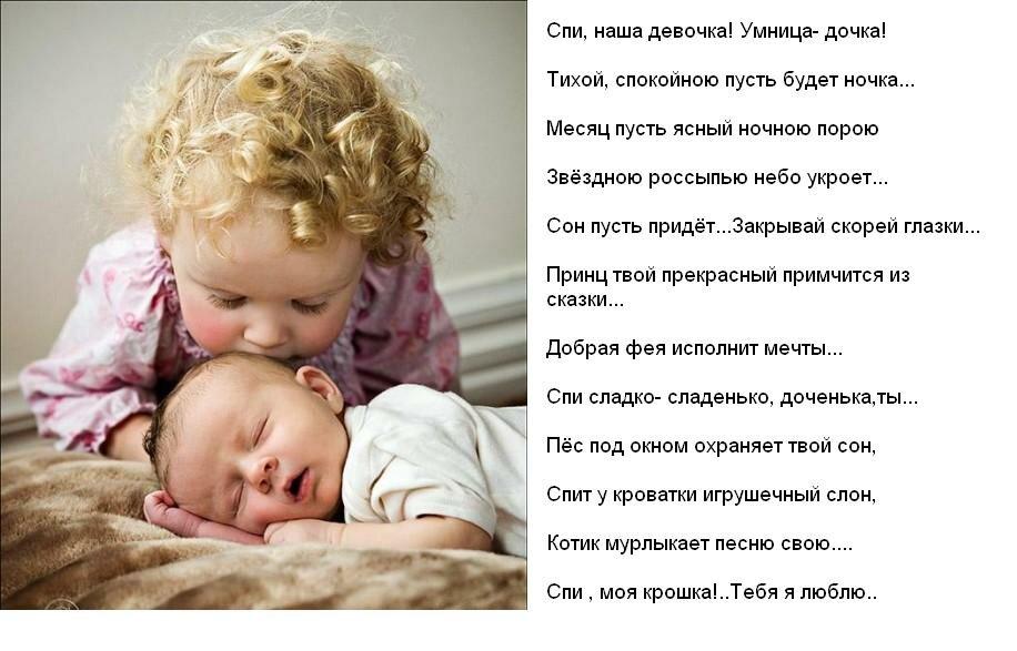 Картинка сын и дочка со стихом