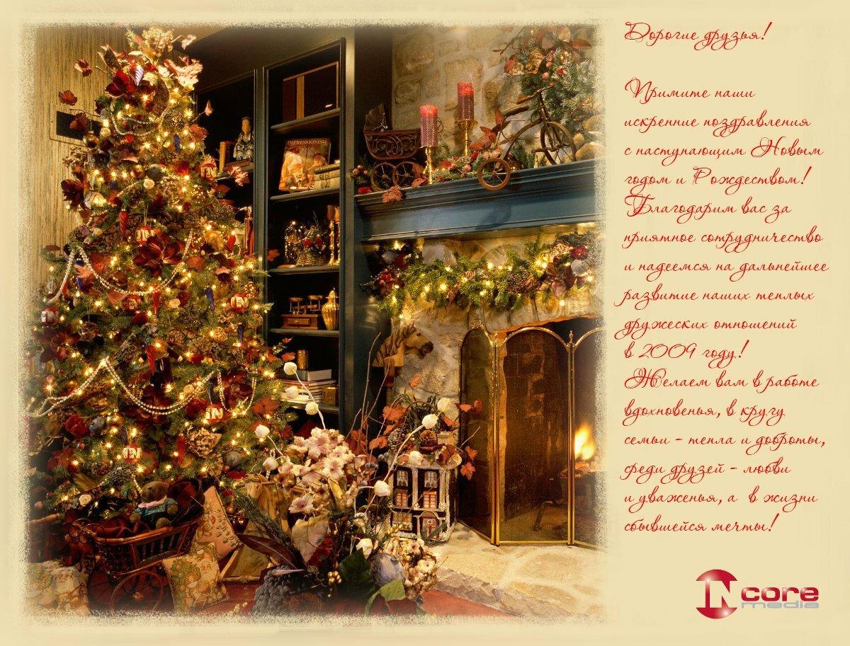 Картинки концом, напечатать текст на открытке с новым годом