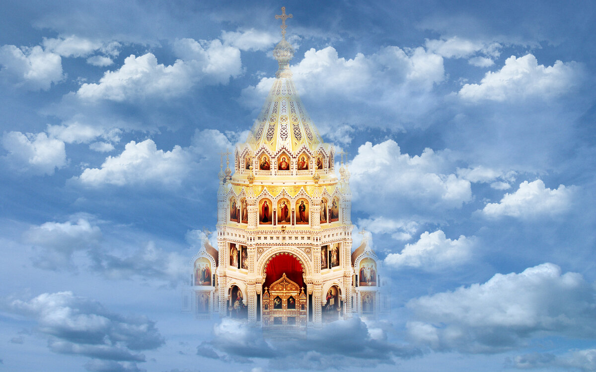 рисунки купола неба органайзер время отдыха