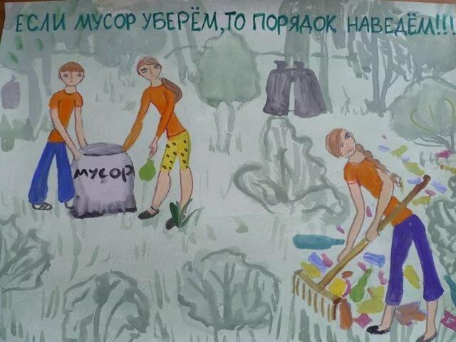 рисунок не мусори во дворе сливках креветками