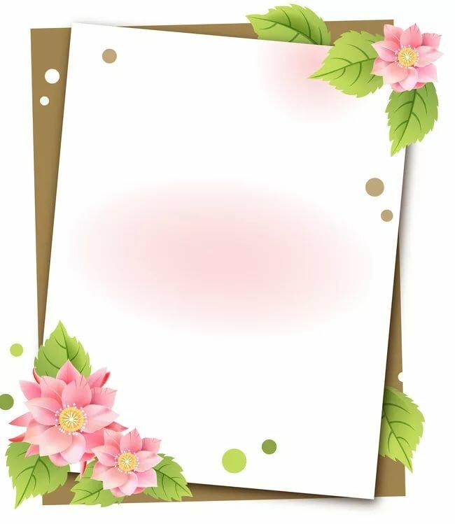 День, рамочки для текста на открытку