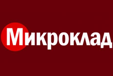 Почта банк кредит наличными условия кредитования первый раз со скольки лет