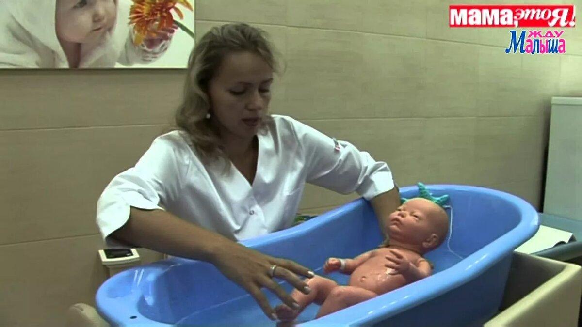 Подмывание девушек в тазу видео