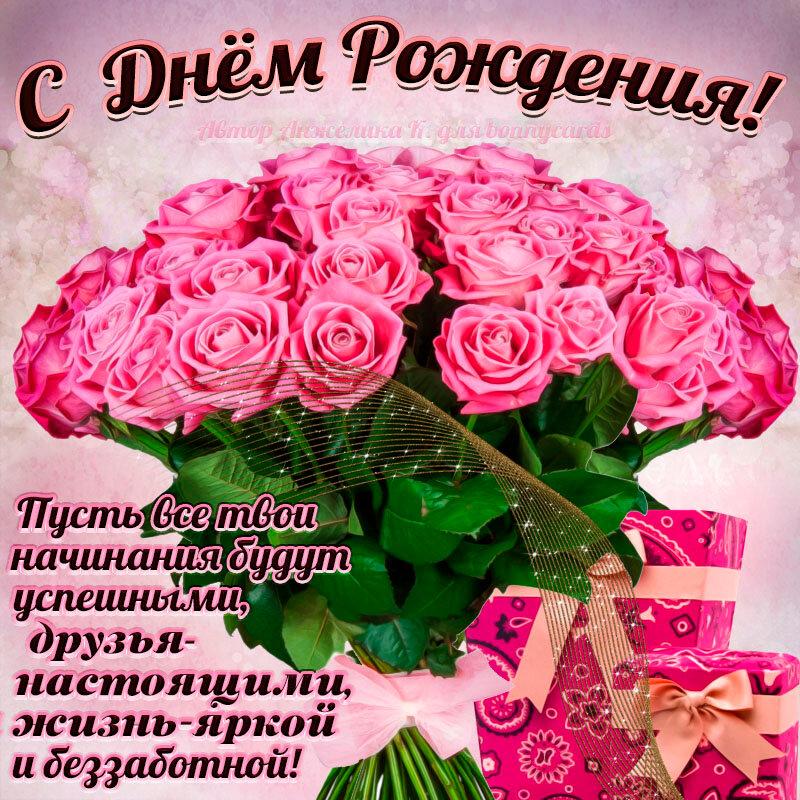 Поздравления на 48 женщине