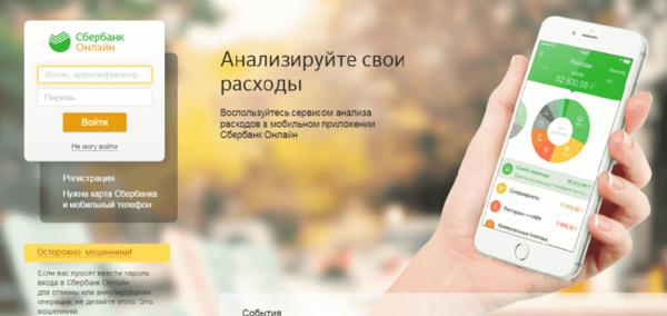 Кредит под залог недвижимости с плохой кредитной историей и просрочками красноярск