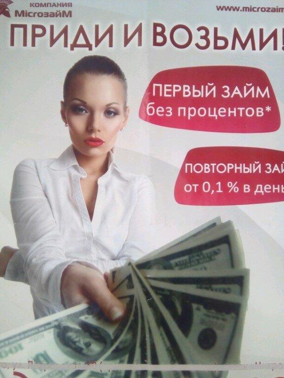 Рефинансирование кредита в райффайзенбанке