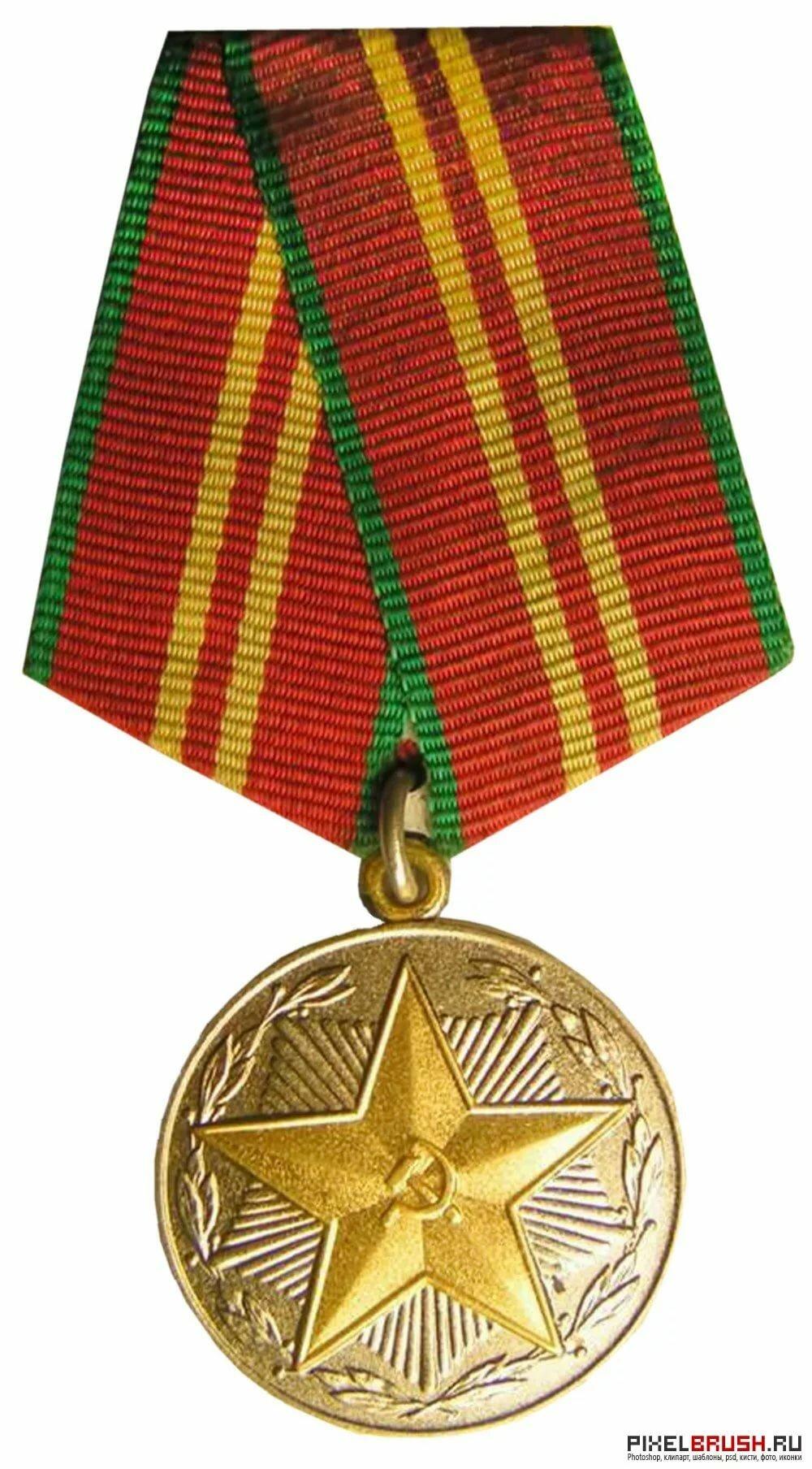 подъем медаль орден картинки другой стороны для