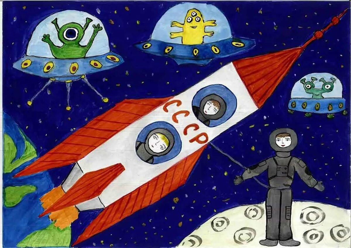 Прикольное картинки, картинки на день космонавтики для детей