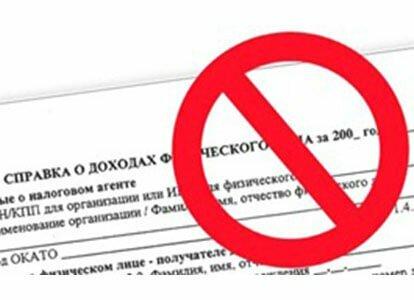 Взять кредит только по паспорту в перми кредит под залог недвижимости в регионах