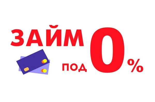 русский стандарт онлайн заявка на кредитную карту по паспорту