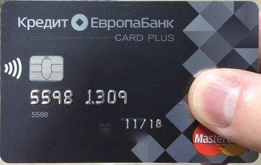карта яндекс плюс отзывы новые займы онлайн на карту