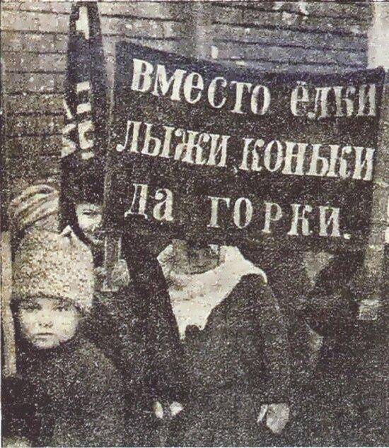 Сергей Соломахин - «Приключения» Нового года и новогодней открытки