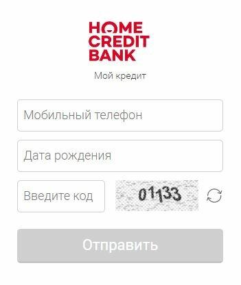 банк втб 24 челябинск официальный сайт личный кабинет заявка на кредит сбербанк образец
