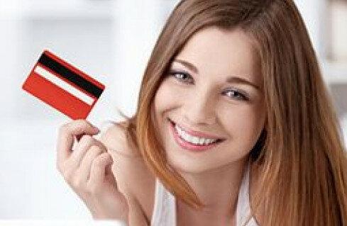 кредит онлайн с плохой кредитной историей и просрочками в украине займ без проверки ки на карту срочно