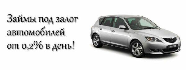 росденьги онлайн заявка на займ на карту срочно самара кредит европа банк кредит наличными онлайн