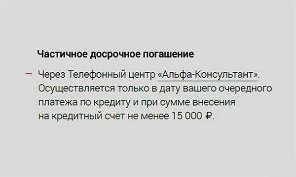 Заявка на кредит онлайн тамбов кредит без залога в банке алматы