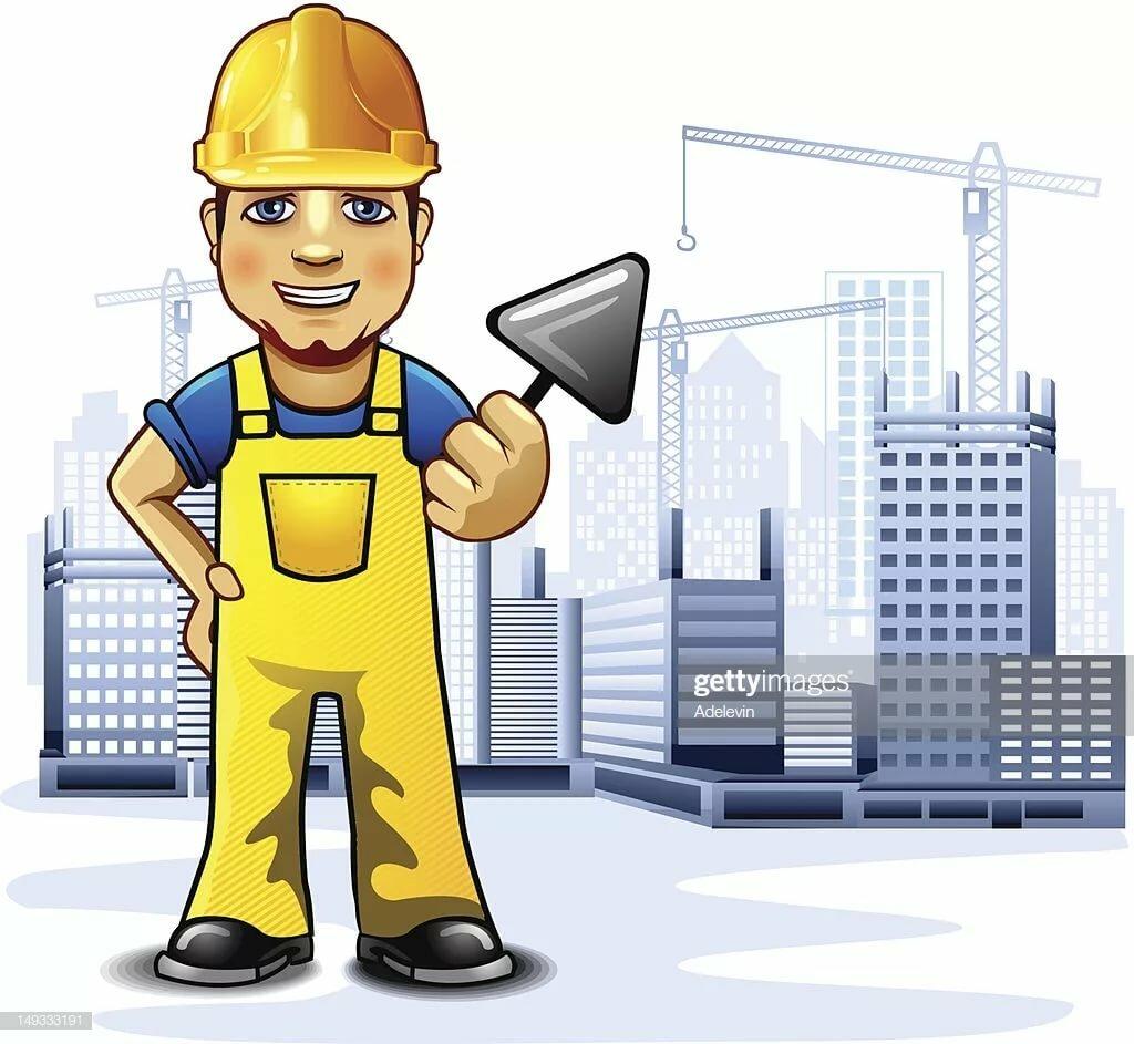Картинки рисованного строителя
