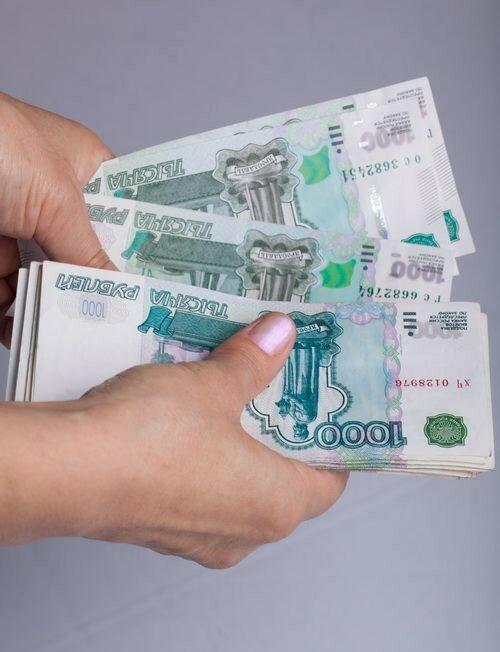 россельхозбанк краснодар официальный сайт кредит наличными