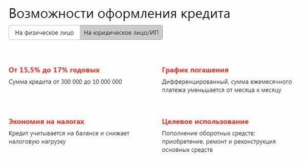 скольки лет в казахстане дают кредит