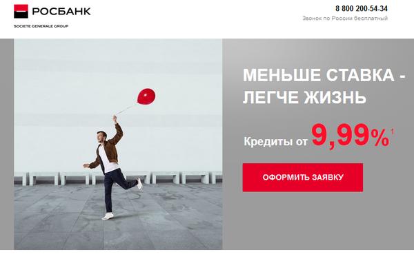 Банки ру форум кредитные карты