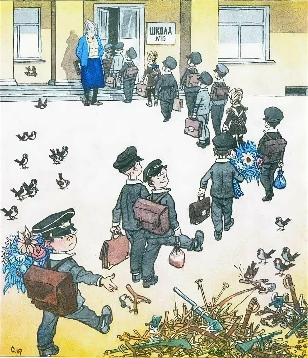 Открытки марта, смешные детские картинки школьные