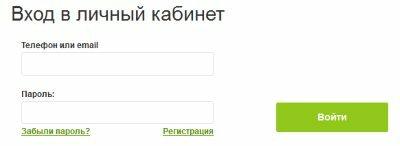Манимен займ онлайн на карту личный кабинет