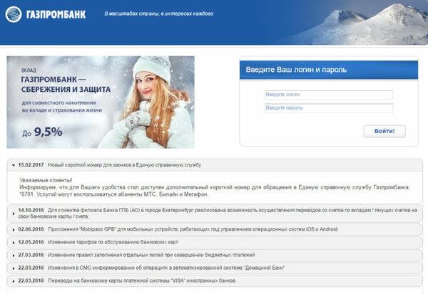 Credit one bank forgot password