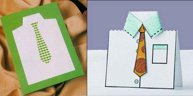 Как сделать открытку папе поэтапно, фото