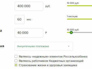 Поиск банка по номеру карты онлайн