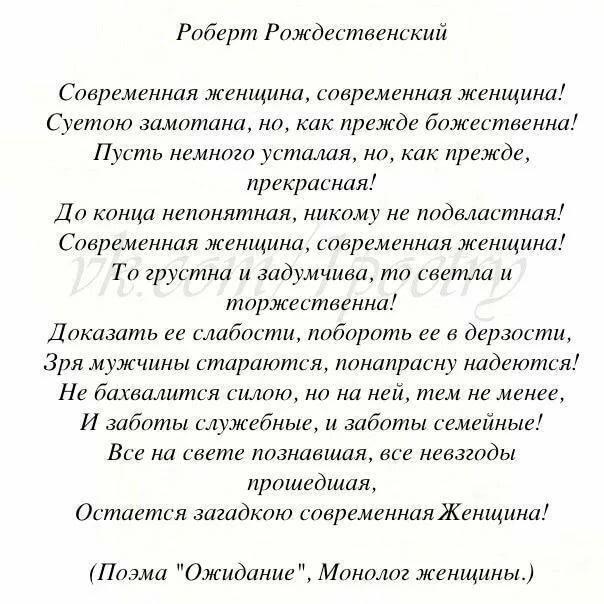 Поздравления в стихах поэтов классиков
