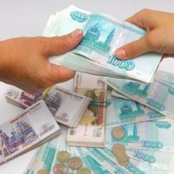 оформить кредит 100000 рублей