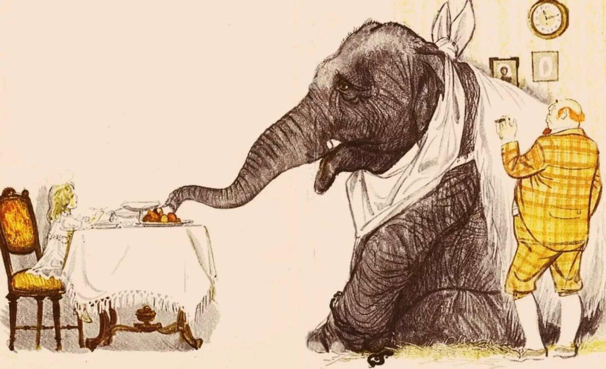 рисунки из рассказа слон вас нет