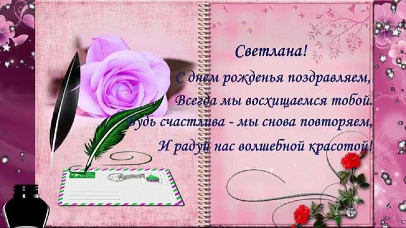 Тема поцелуй, подписать открытку онлайн