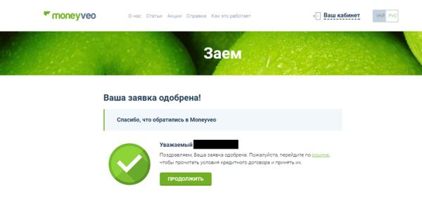 схема метро москвы с расчетом времени в пути и пересадками