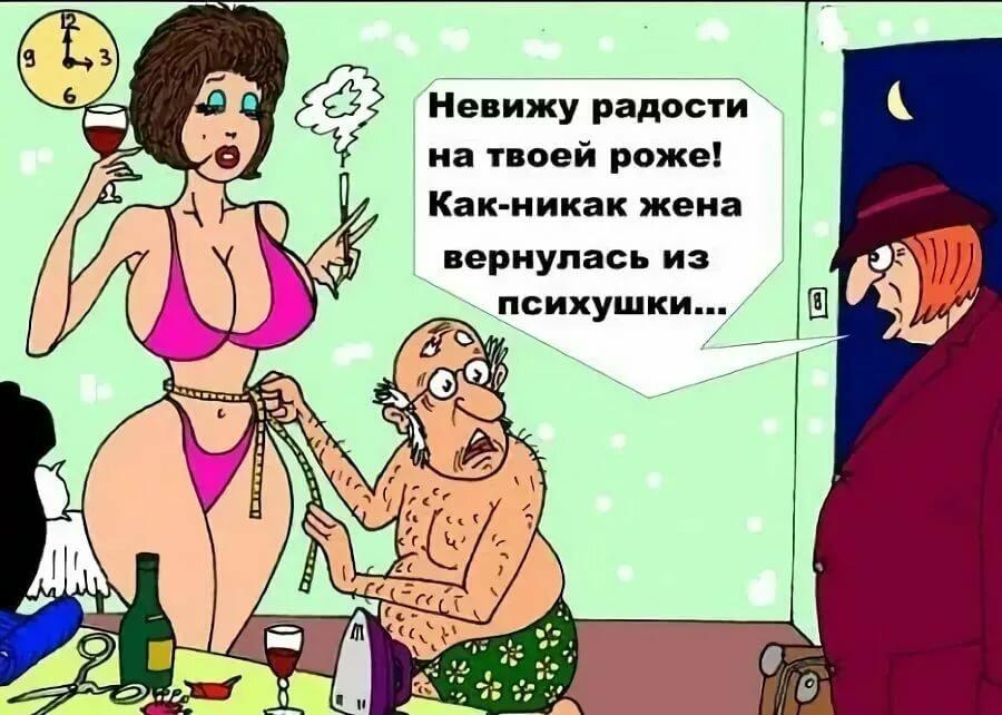 Анекдоты с картинками для девушек и парней