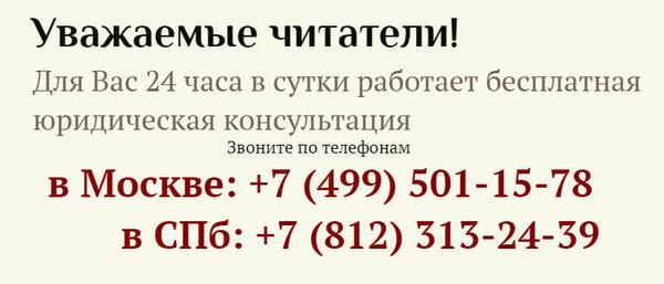 Взять кредит по номеру 313 получить кредит в залог недвижимости казань
