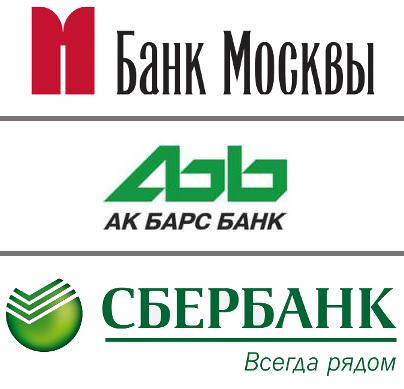 booking.com контакты телефон в москве