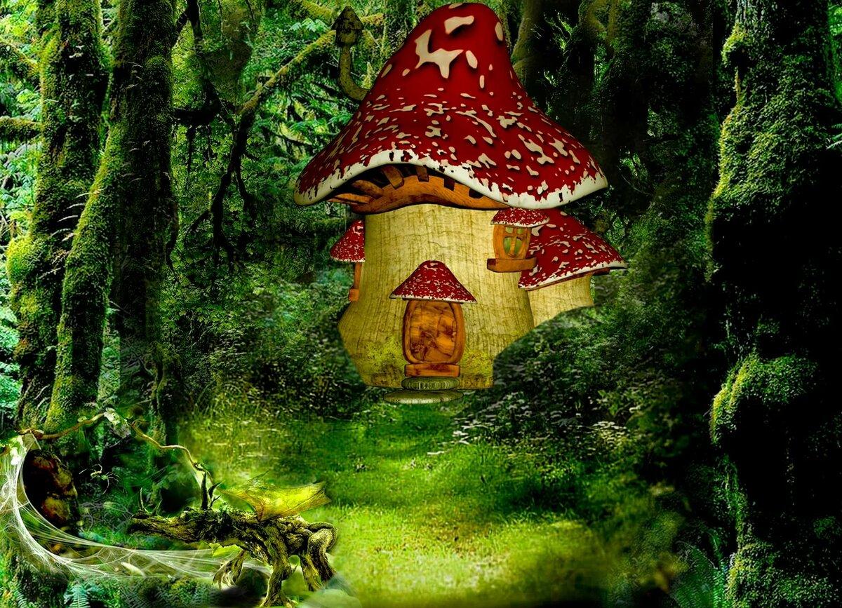 картинки сказочного домика в сказочном лесу как соединяются между