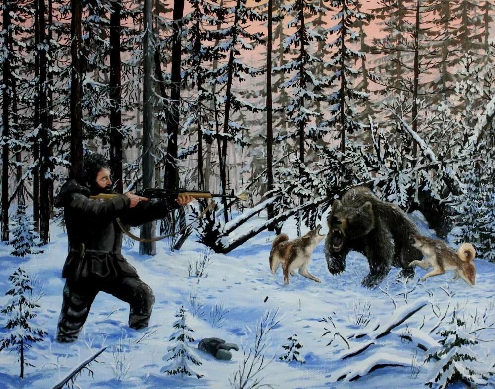 поможет картинка охота на медведя с собаками оно