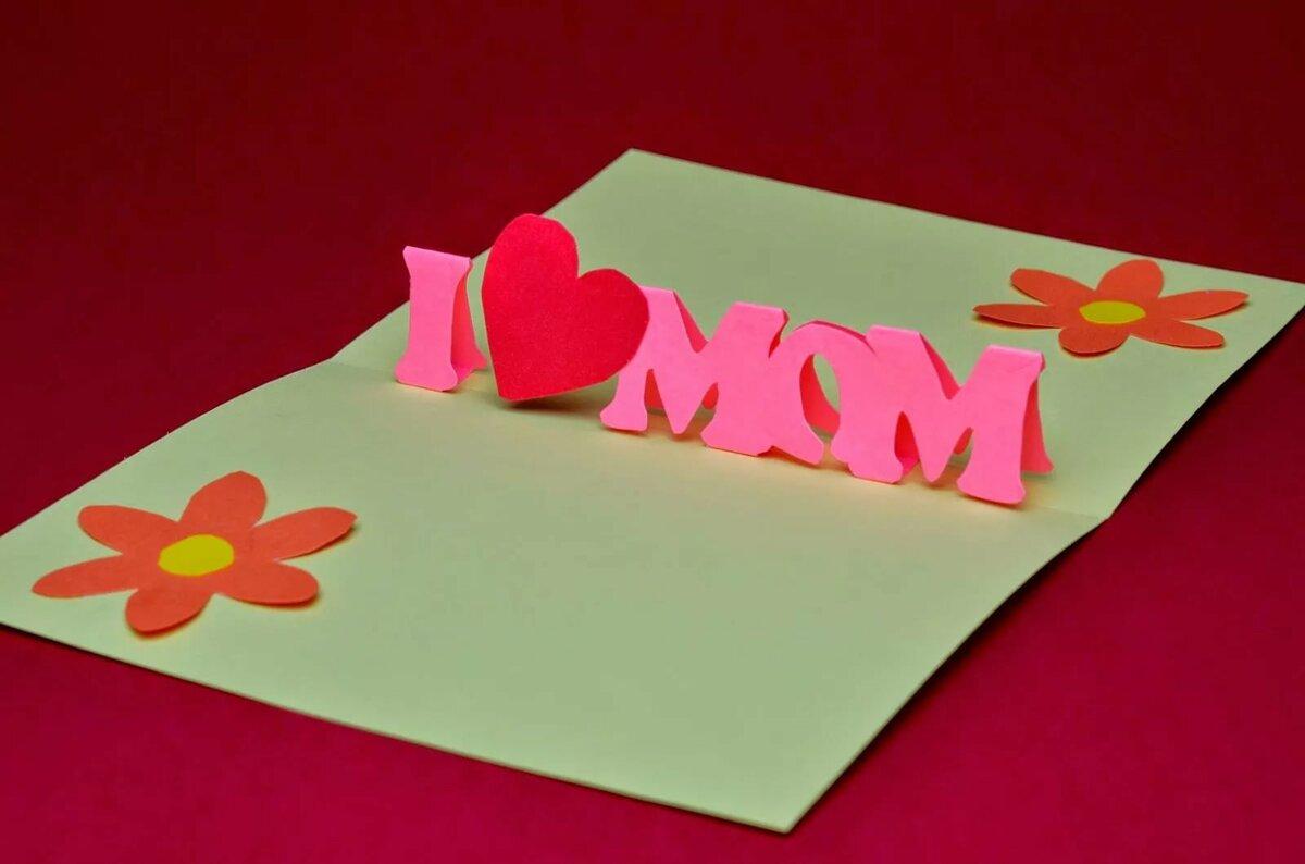 Открытка маме на день рождения от дочки своими руками видео