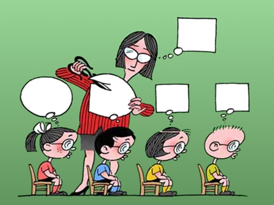 Открытки добрым, смешные картинки к урокам
