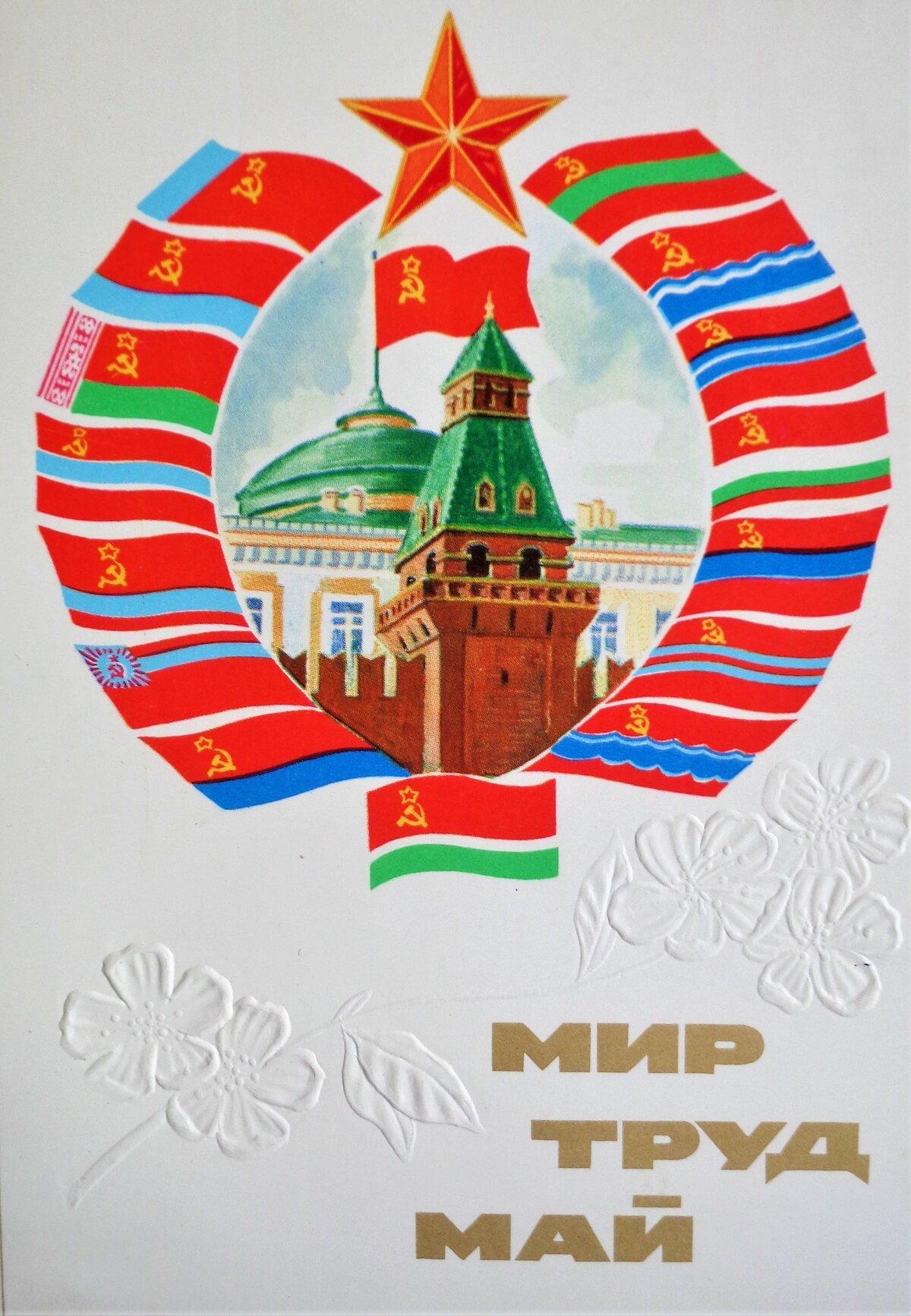 классных открытка патриоты правильного