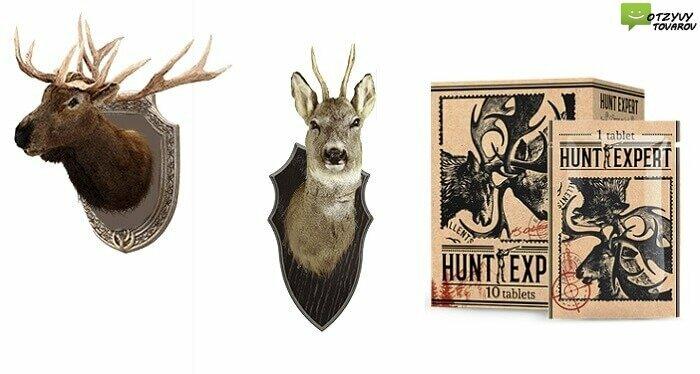 Hunt Expert приманка для диких копытных животных в Муроме