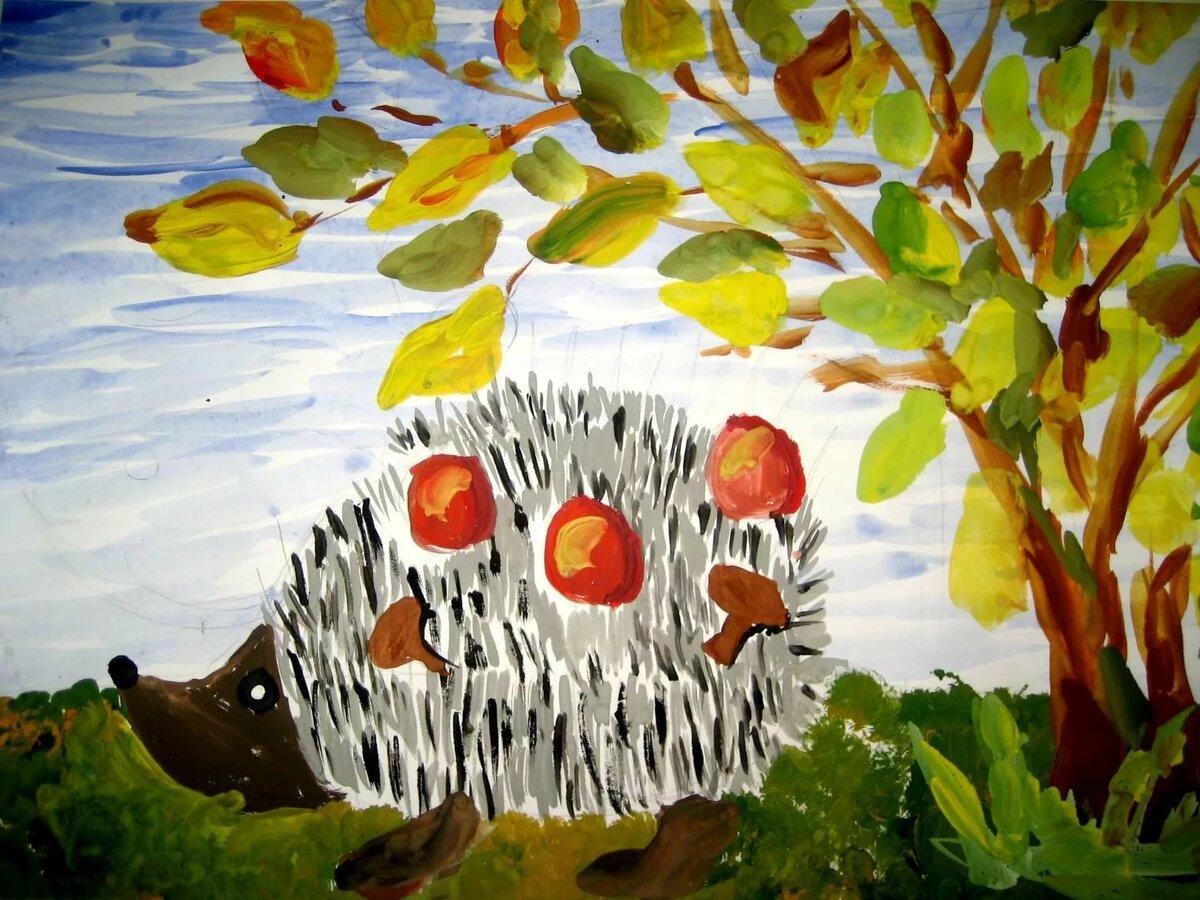 Осень нарисованная на картинках детей