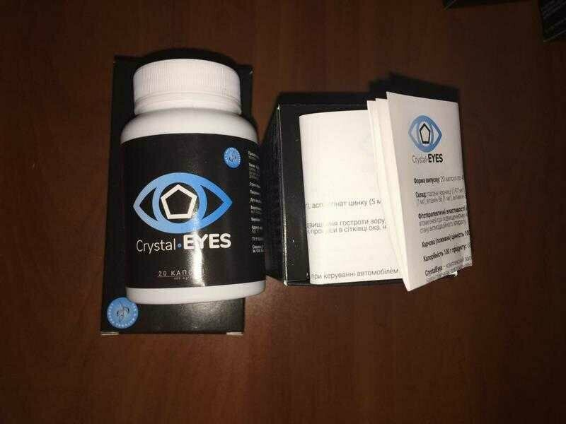 Crystal Eyes для зрения в Кирове