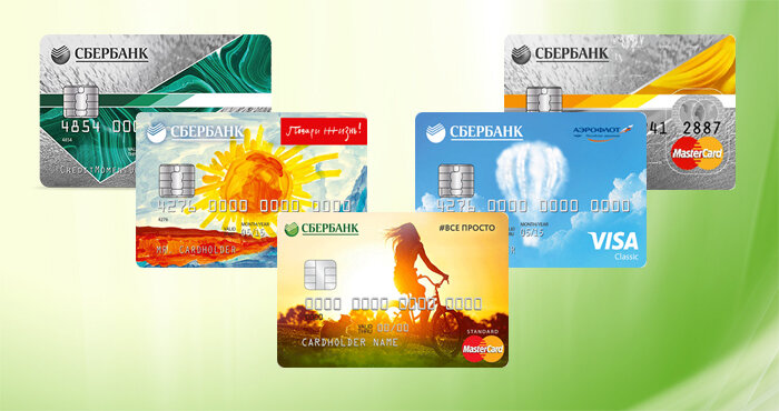 Виды карт сбербанка и их назначение фото