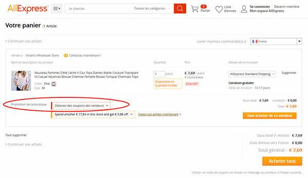 honor официальный сайт интернет магазин алиэкспресс на русском