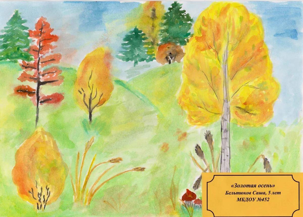 Осень золотая рисунок в школу банкетки пуфы