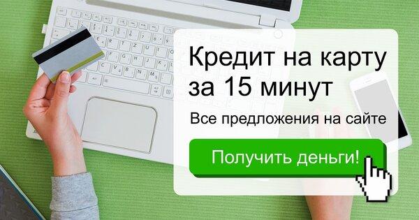 номер телефона горячей линии банка ренессанс кредит